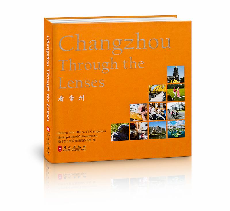 changzhoubook-12.jpg