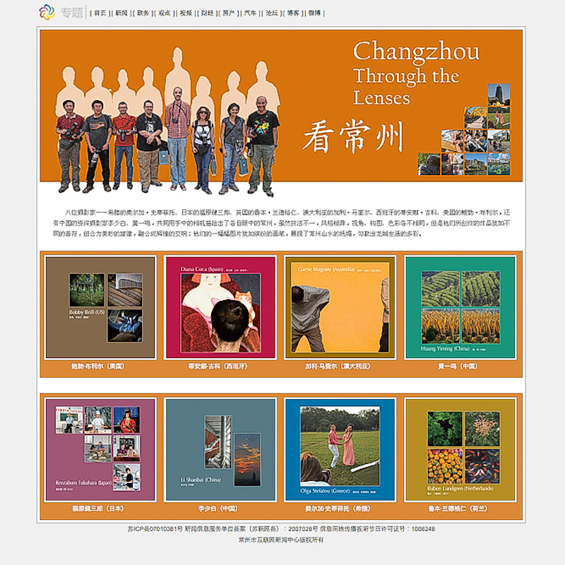 changzhoubook-13.jpg