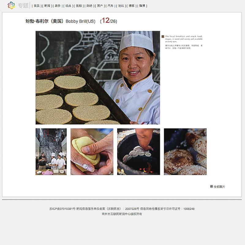 changzhoubook-14.jpg