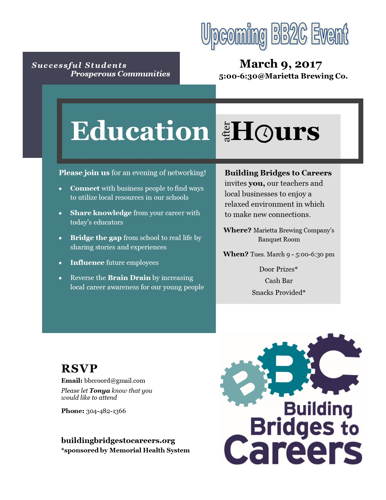 2017 Education after Hours
