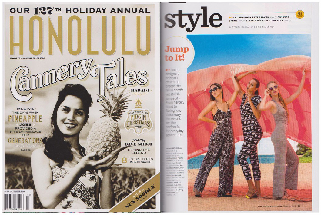 Honolulu Magazine, November 2014