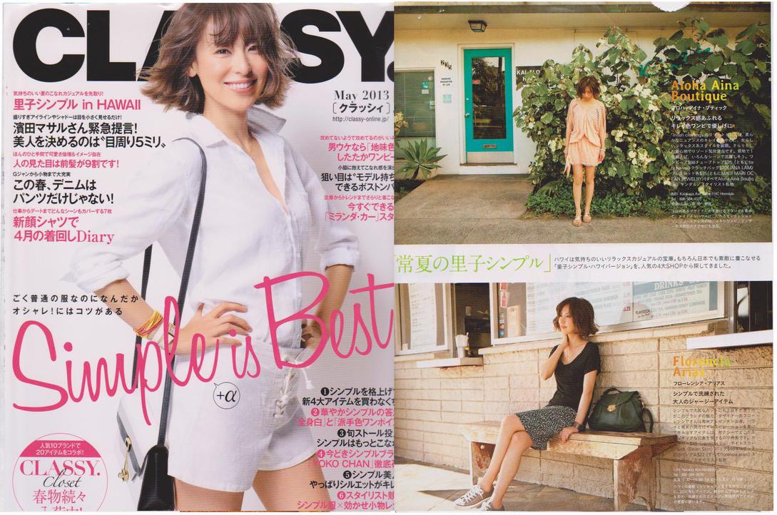 Classy Magazine, May 2013