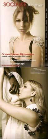 cover n design copy - Copy.JPG