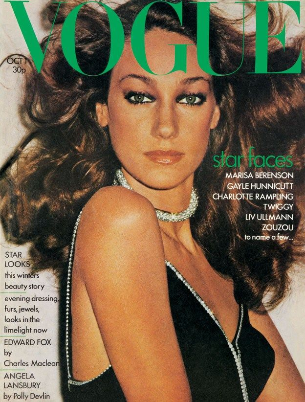Marisa Berenson- Vogue 1973