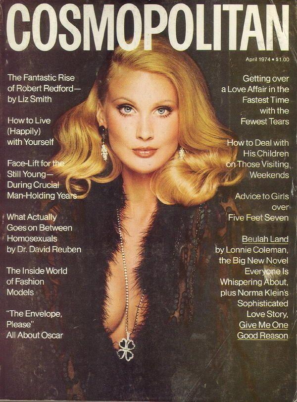 Cosmopolitan - 1974