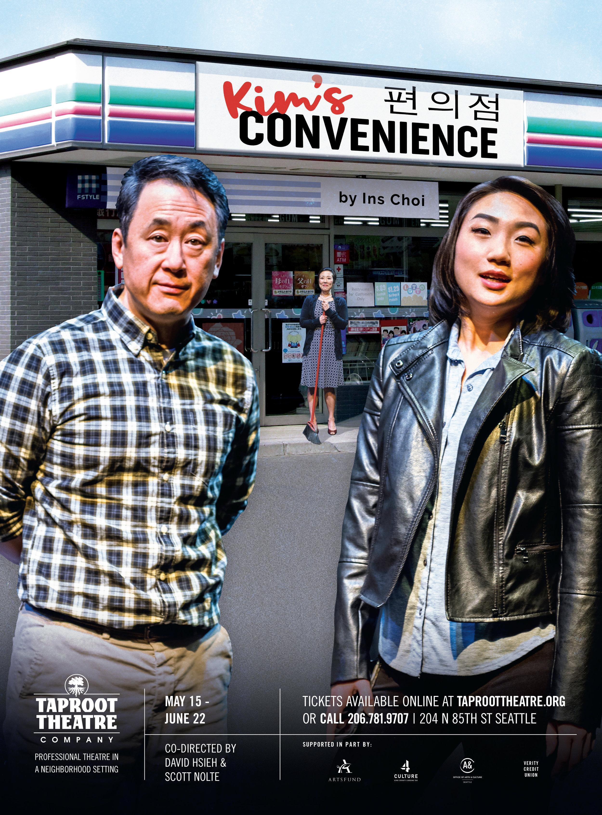 KimsConvenience_poster
