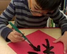 Chinese Immersion Program -