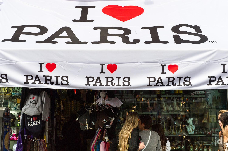Paris_Photography_Jason_Davis_Images_047.jpg