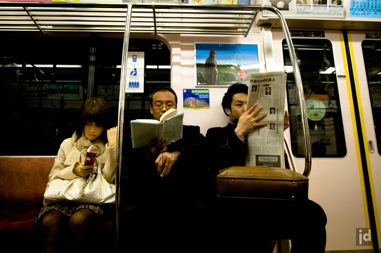 Japan_Photography_Jason_Davis_Images_027.jpg