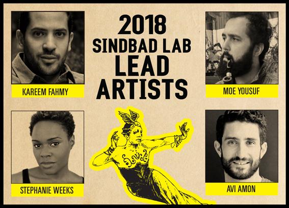Lab-Artists.jpg