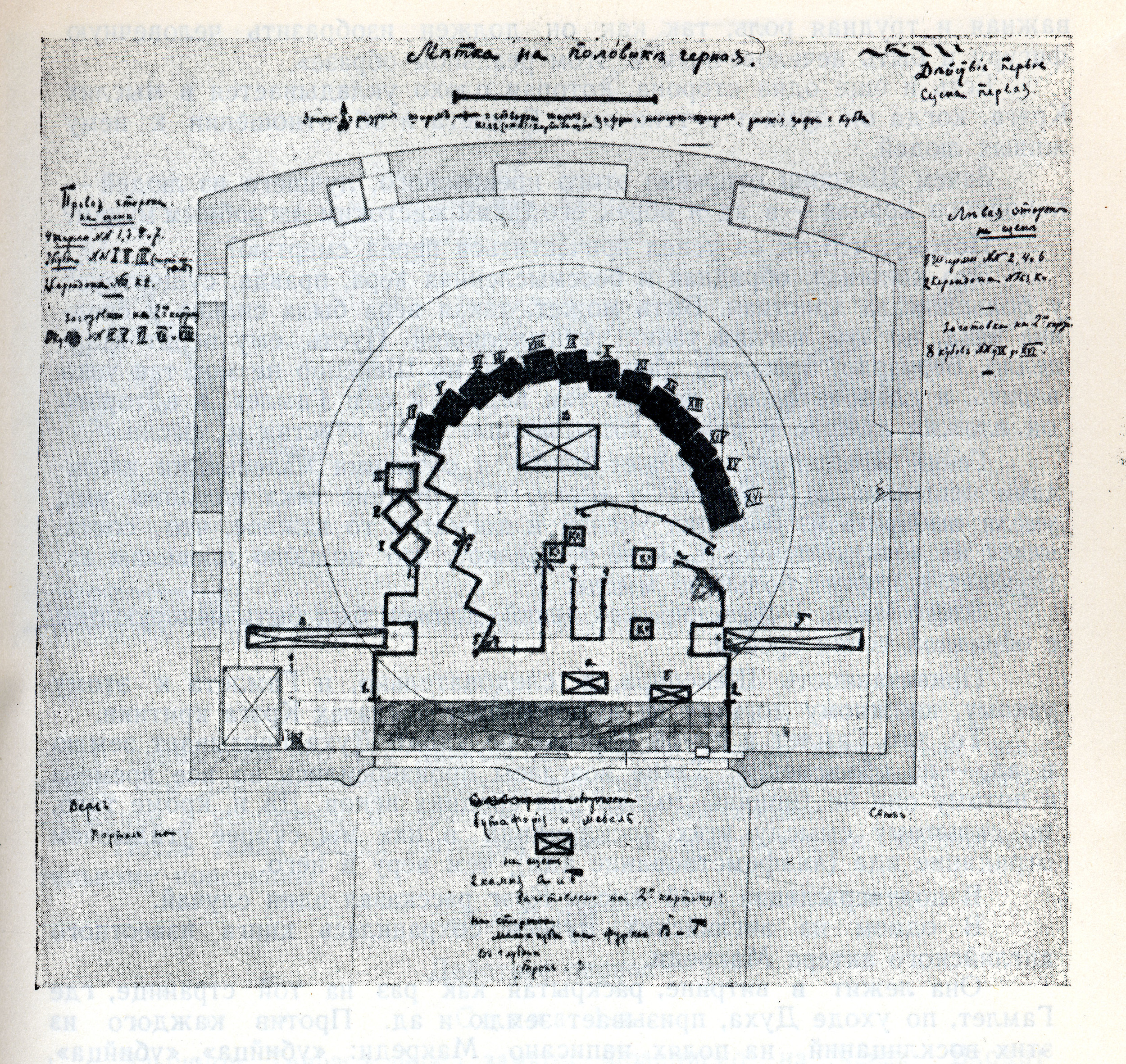 A staging plan from the Moscow Art Theatre's rehearsals for  Hamlet.