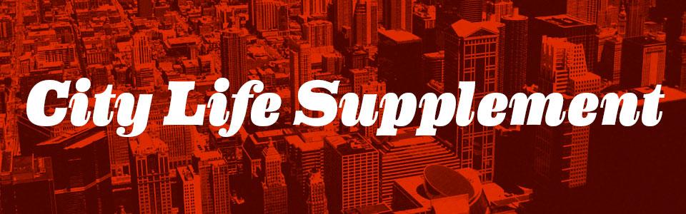 citylife_tile.jpg