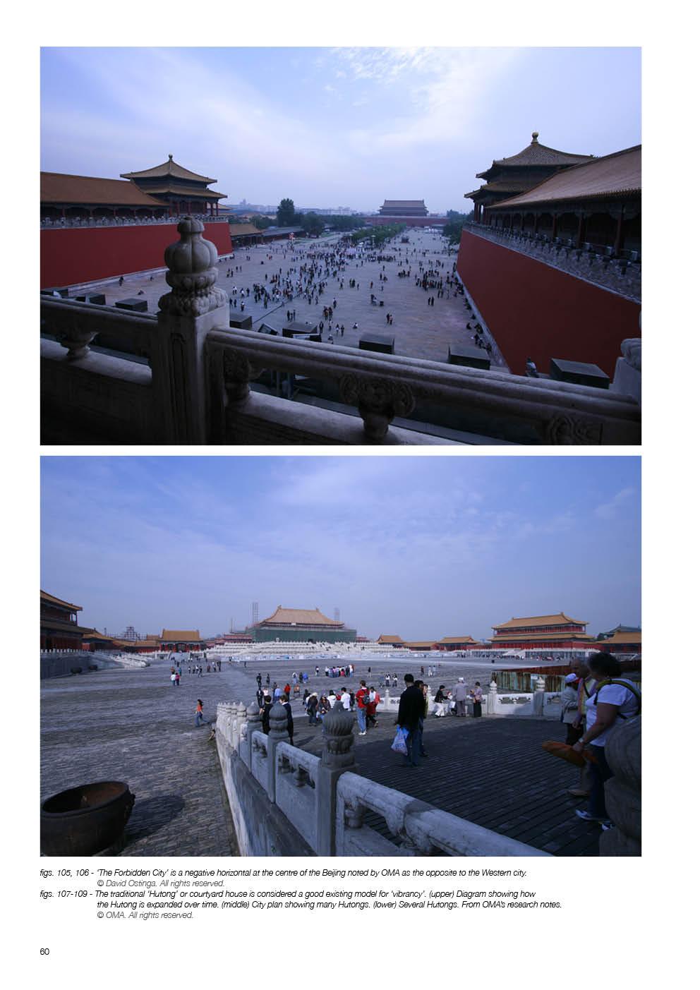 CCTV33.jpg