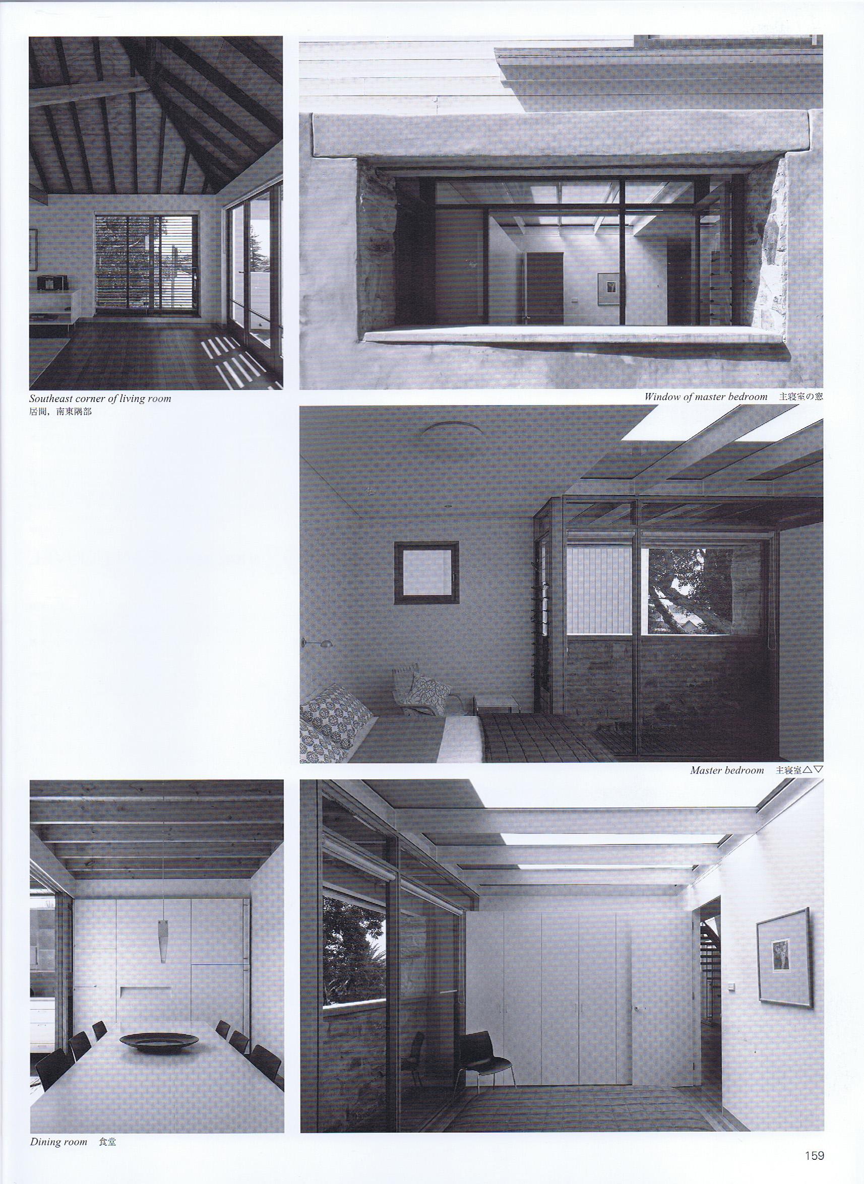 GS2 3.jpg