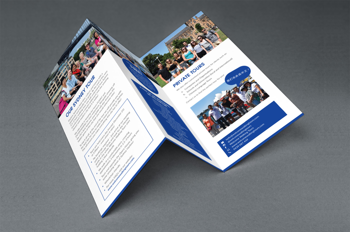 Welcome Waking Tours Tri-fold Flyer_2.jpg