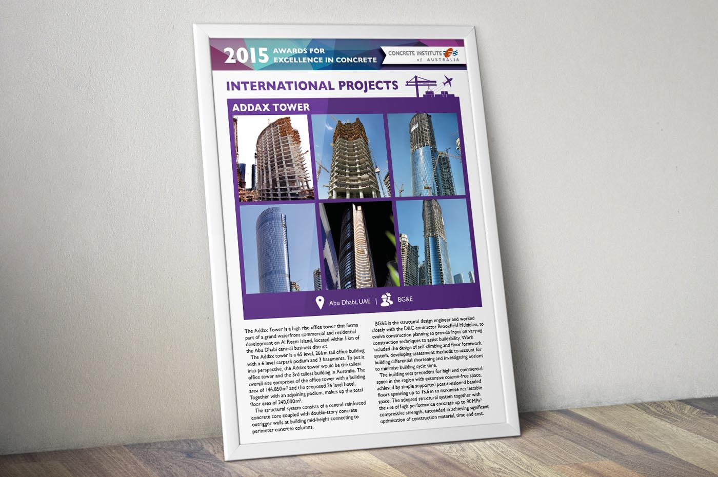 International Buildings 2015_poster.jpg
