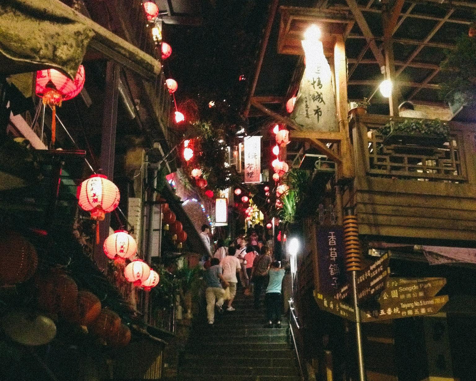 Jiufun old street at night