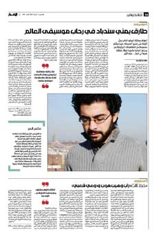 Al-Akhbar  / 7 Feb 2013 / Sandy El Rassi  - سندباد في رحاب موسيقى العالم