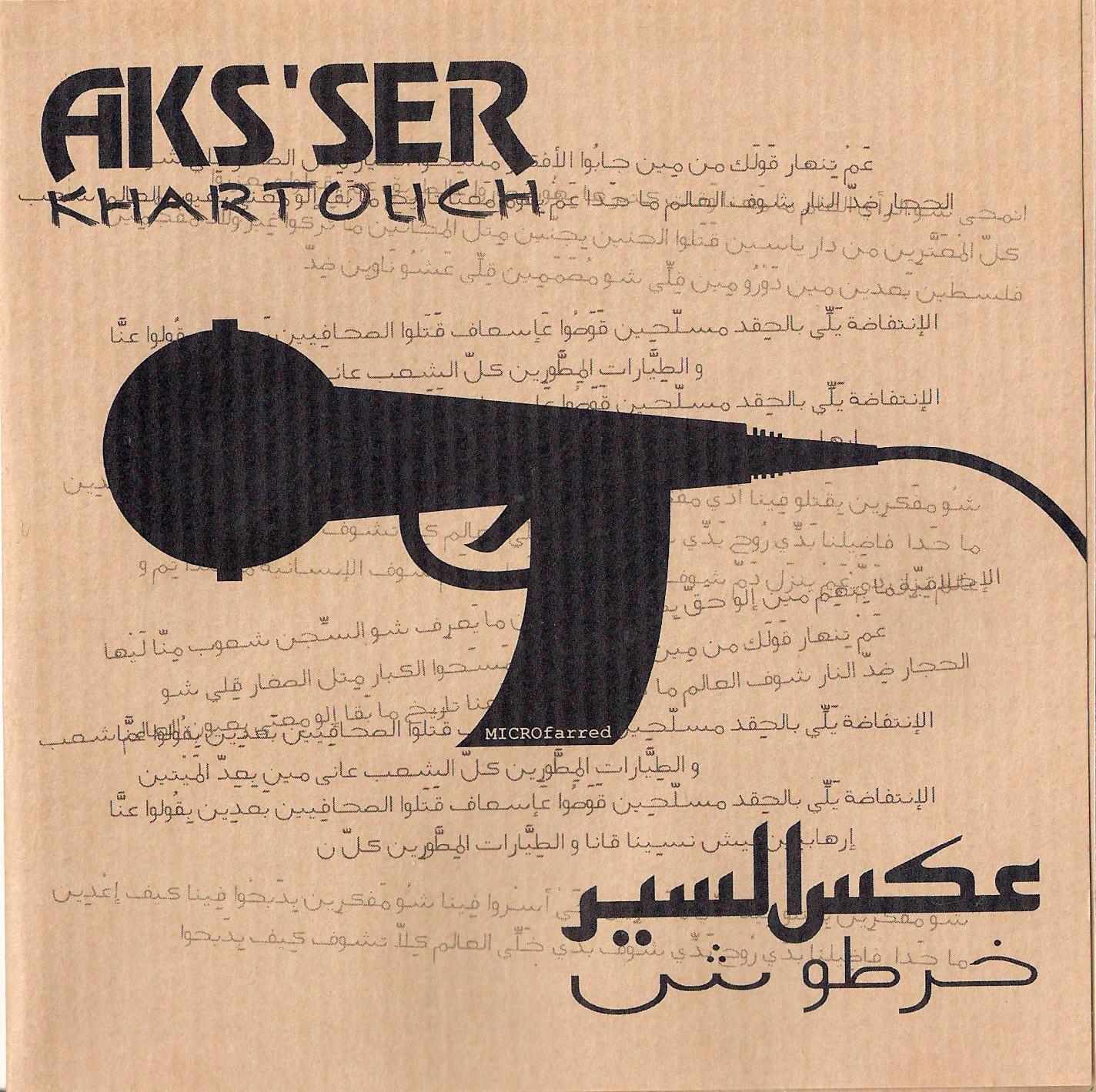 Aksser  - Khartouch - 2001
