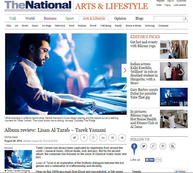 The National  by Shirine Saad