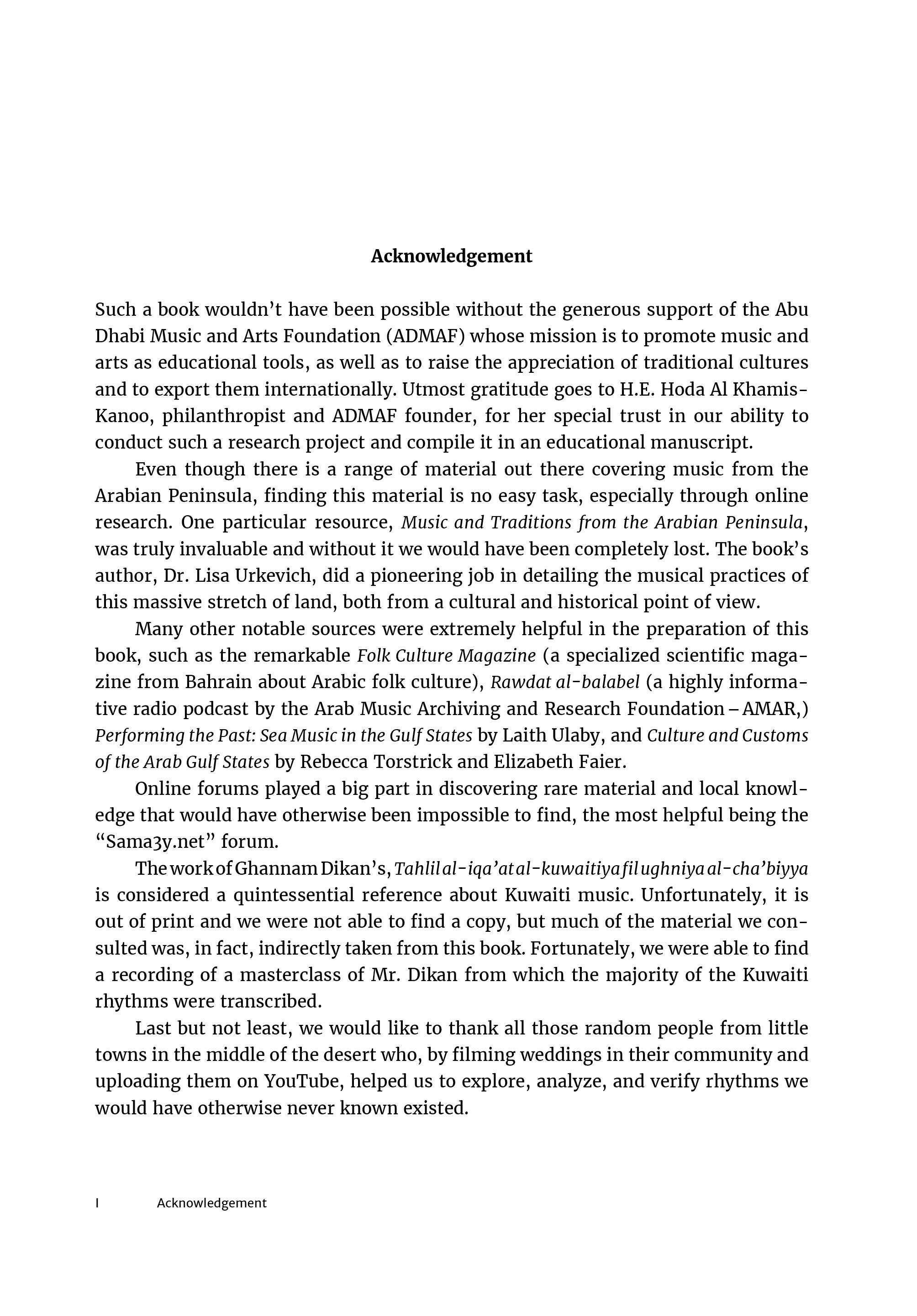 PEAP-EBook-170415-07.jpg