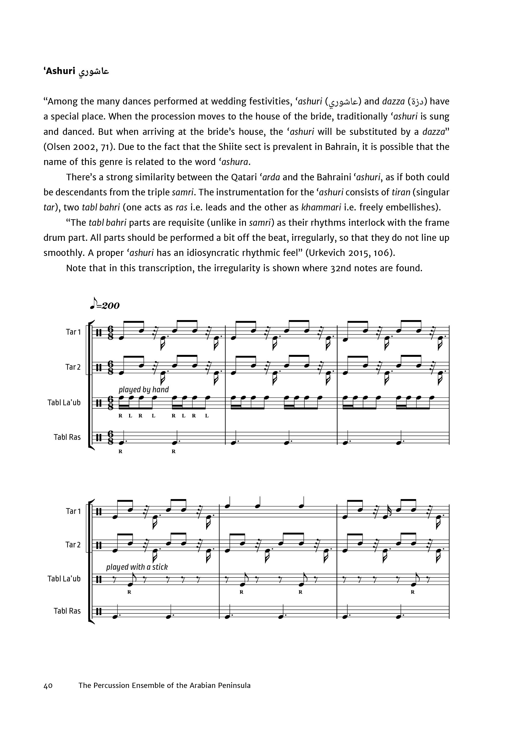 PEAP-EBook-170415-58.jpg