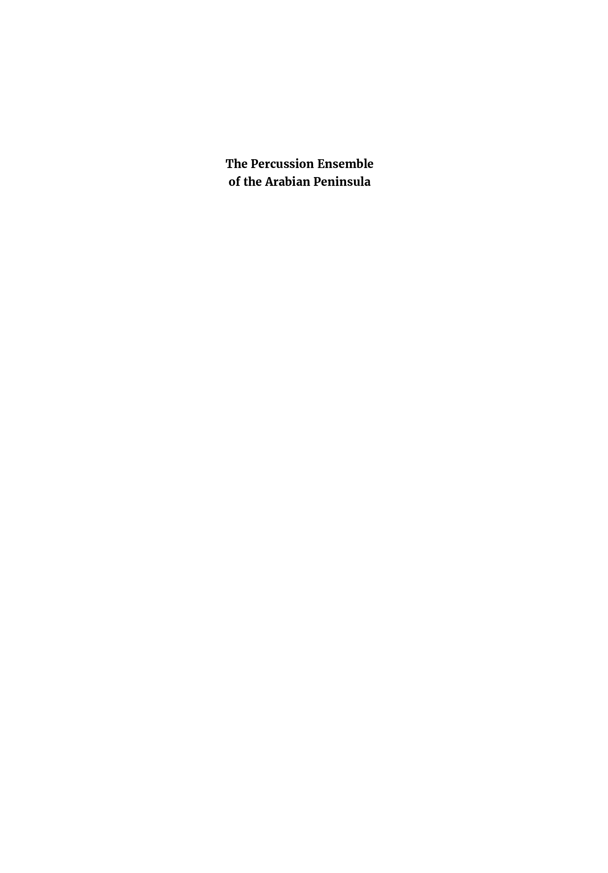 PEAP-EBook-170415-01.jpg
