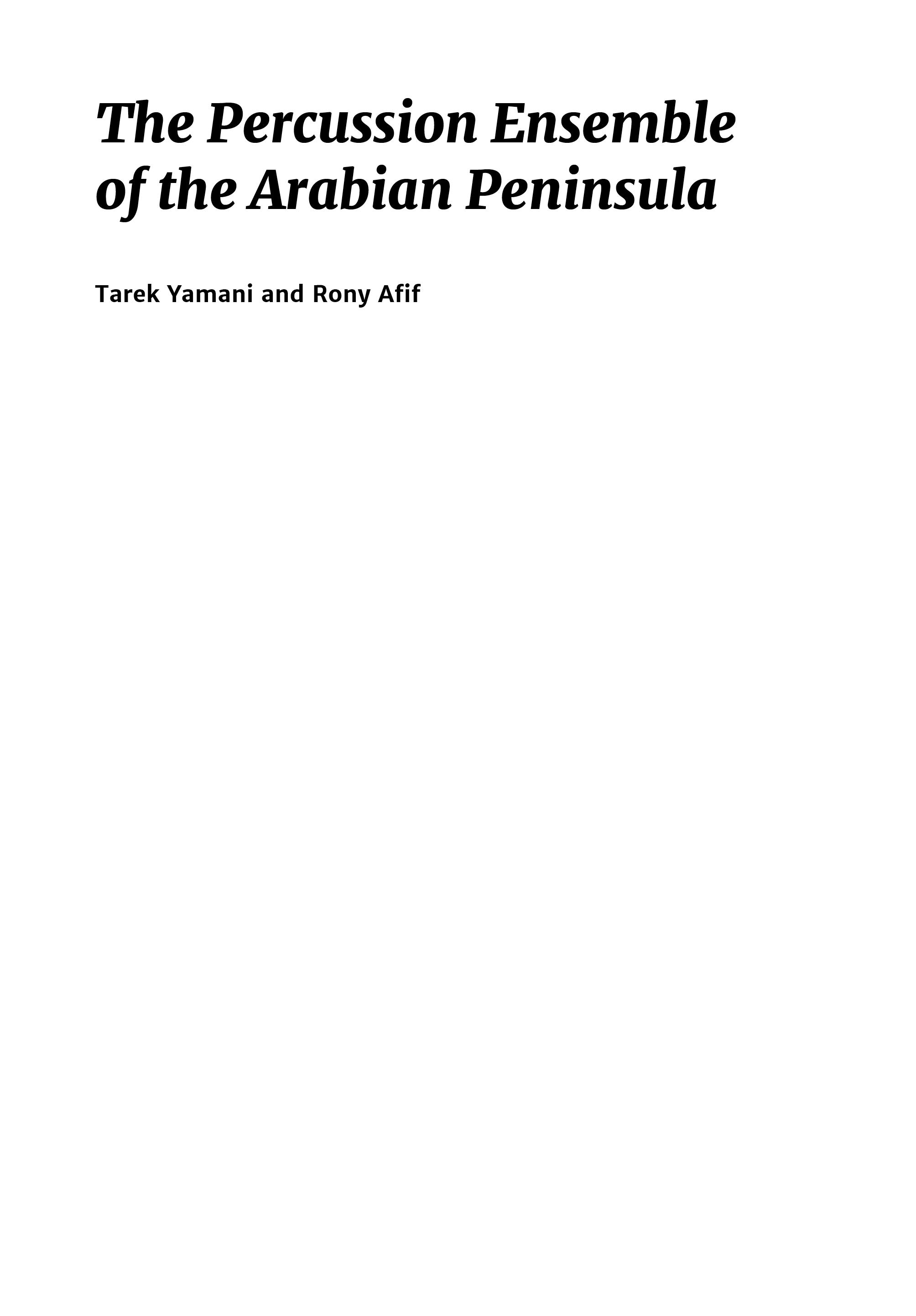 PEAP-EBook-170415-03.jpg