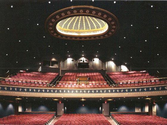 Interior of the Reg Lenna Civic Center, 1990s
