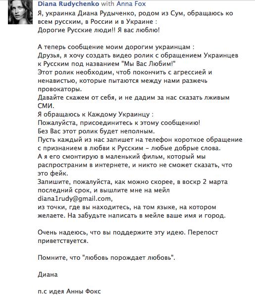 Screen Shot 2014-02-27 at 19.04.27.png