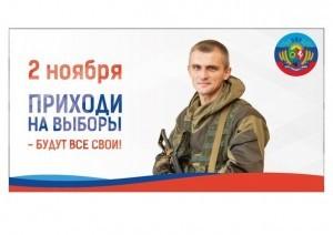 """Рекламка с """"местным"""" """"мирным"""" жителем луганды."""