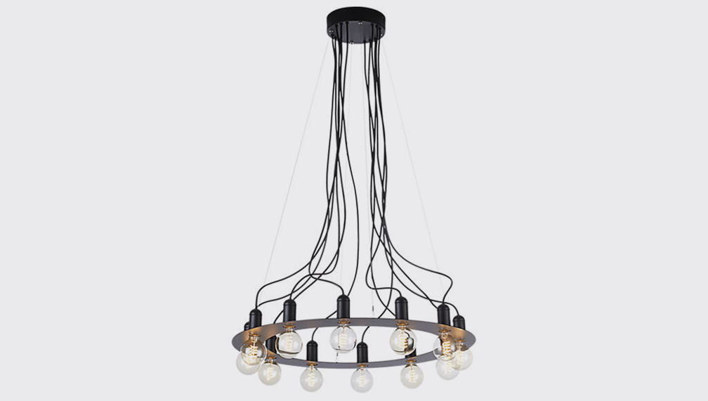 radial-chandelier-lamp-1-1