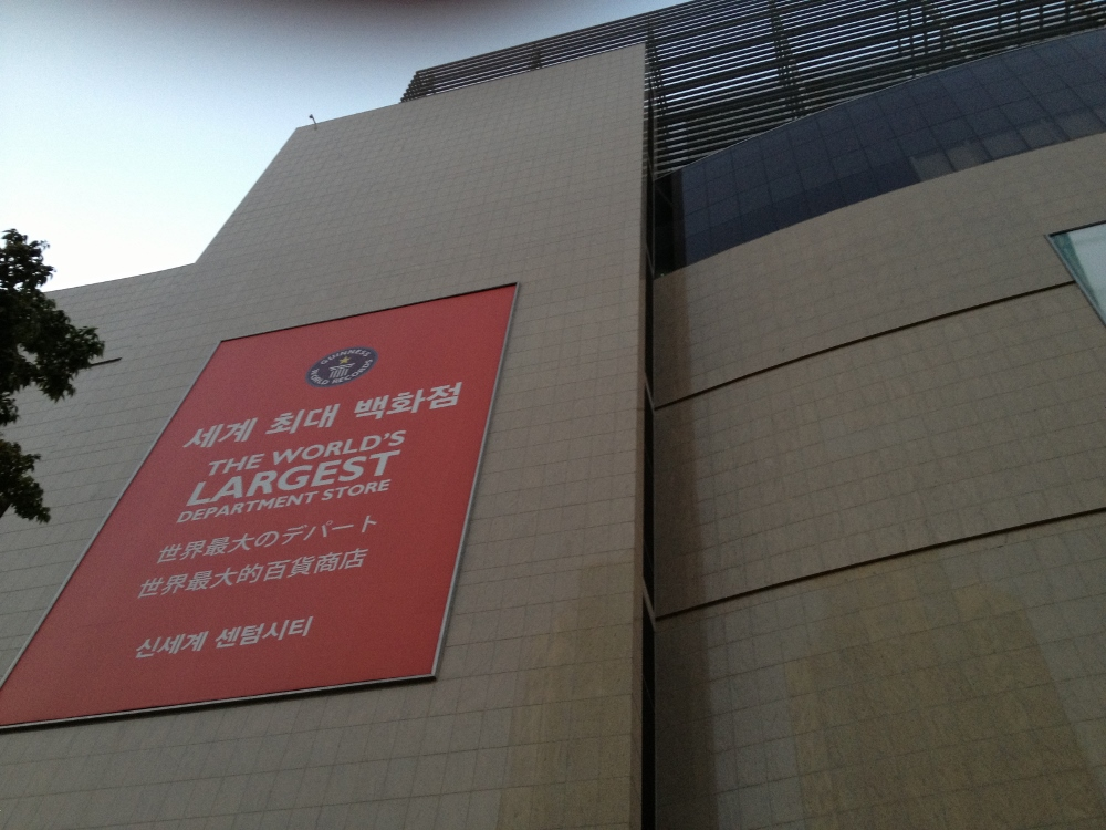 The outside of the world's largest shopping center - closed on Chuseok FYI