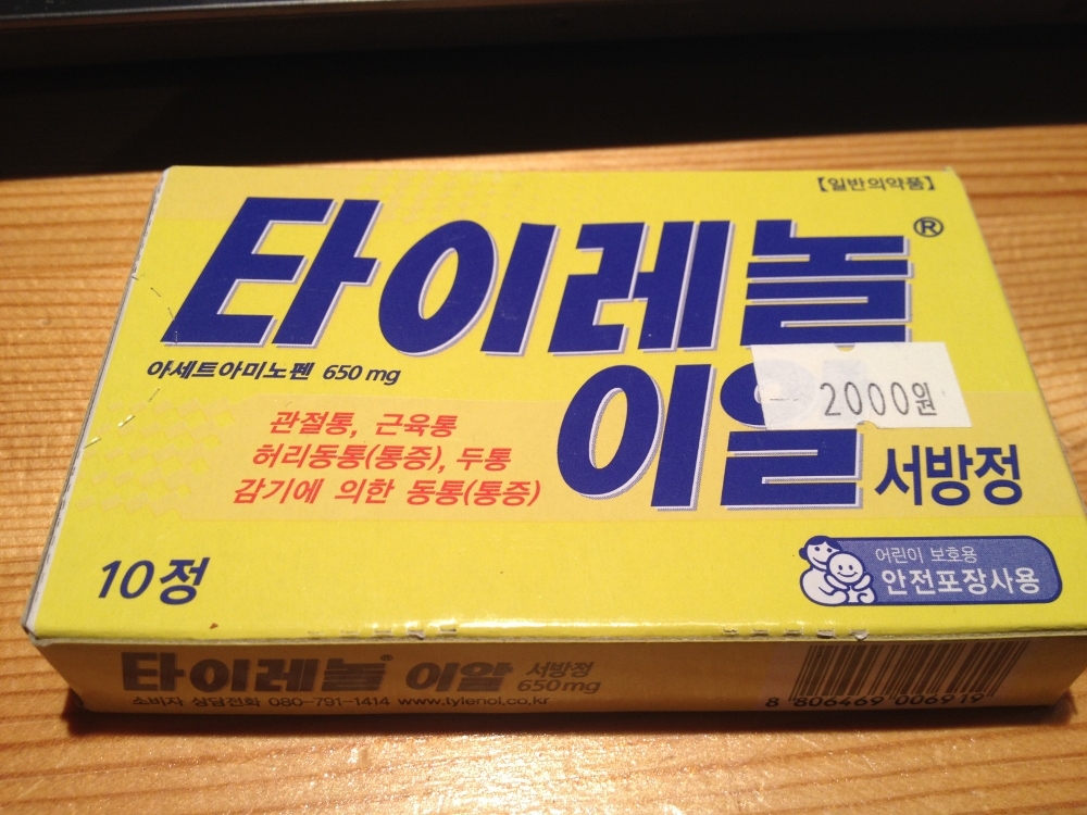 Korean Tylenol