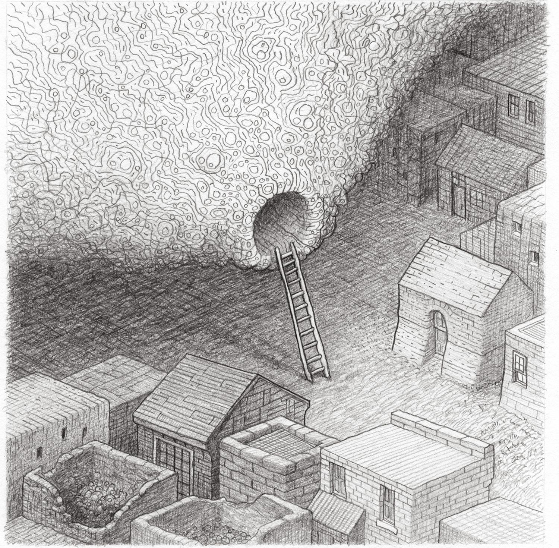 """Cloudcar , 2008 Pencil  7"""" x 7"""""""