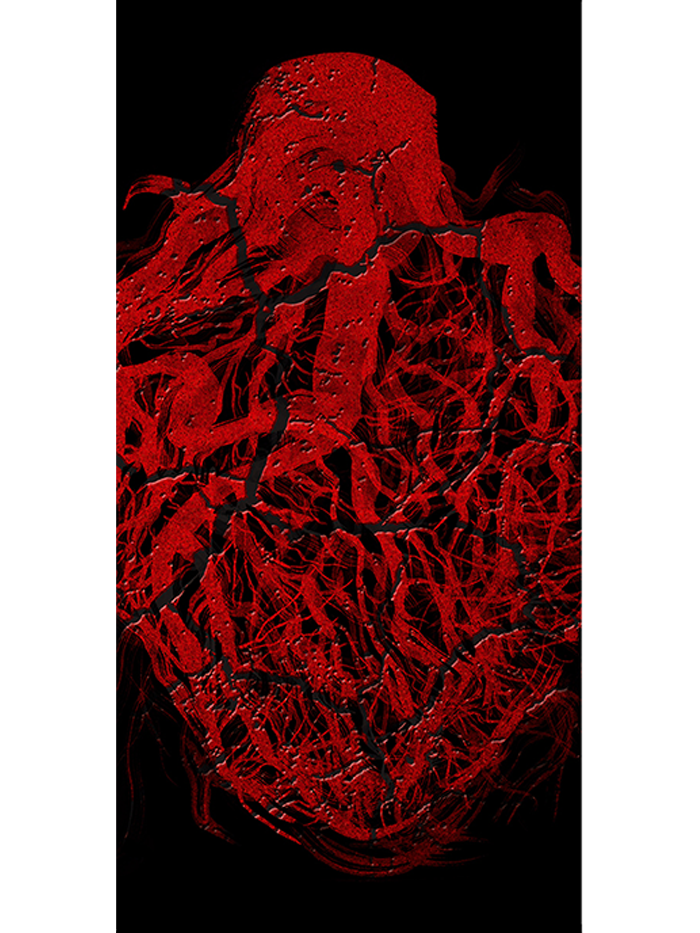 "Tangled Heart, Breaking  Film-based transfer print on Chinese mulberry paper and non-woven fusible interfacing; acrylic; oak dowels 87"" x 38"""