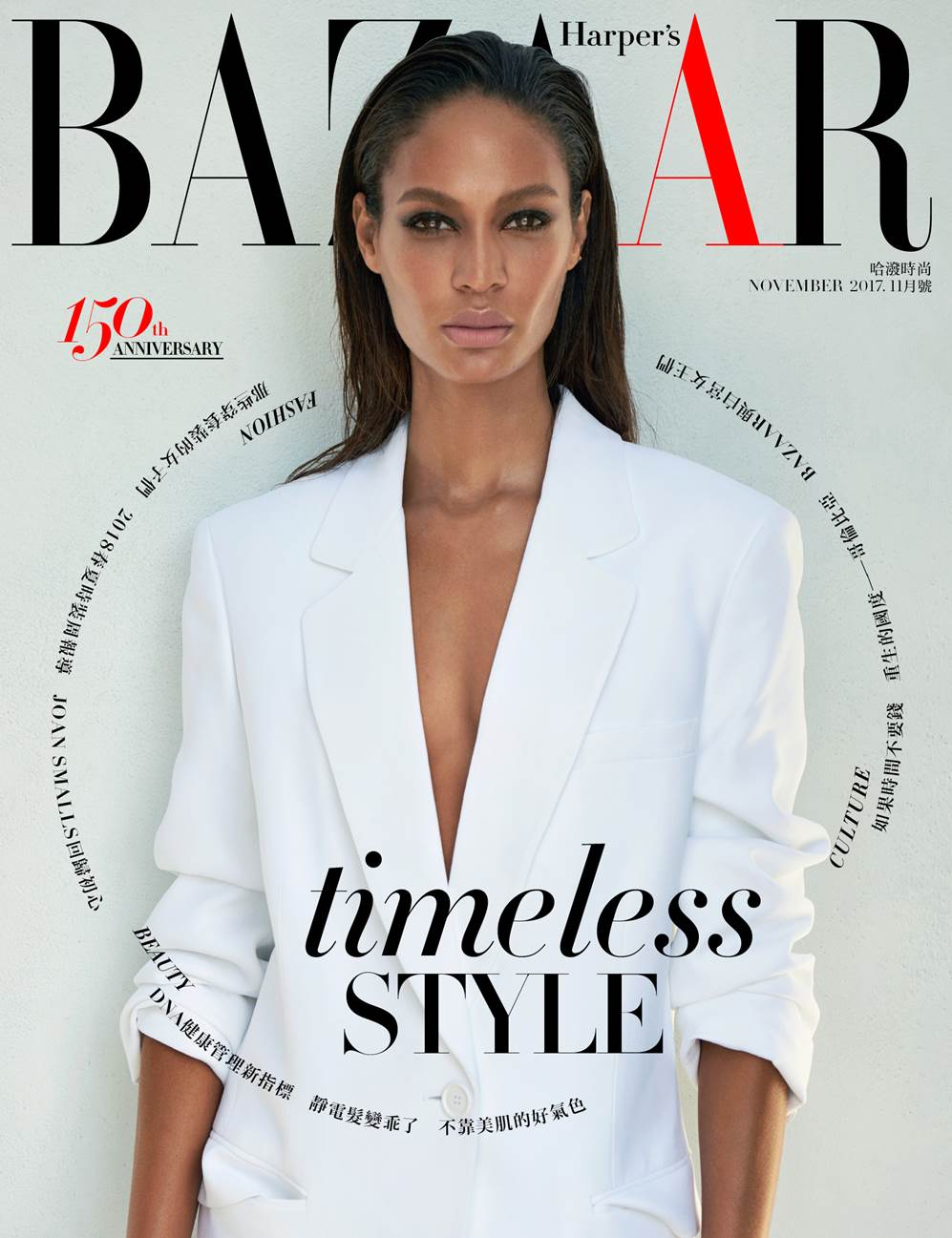 20171106_Joan Smalls for BAZAAR Taiwan_Cover.jpg