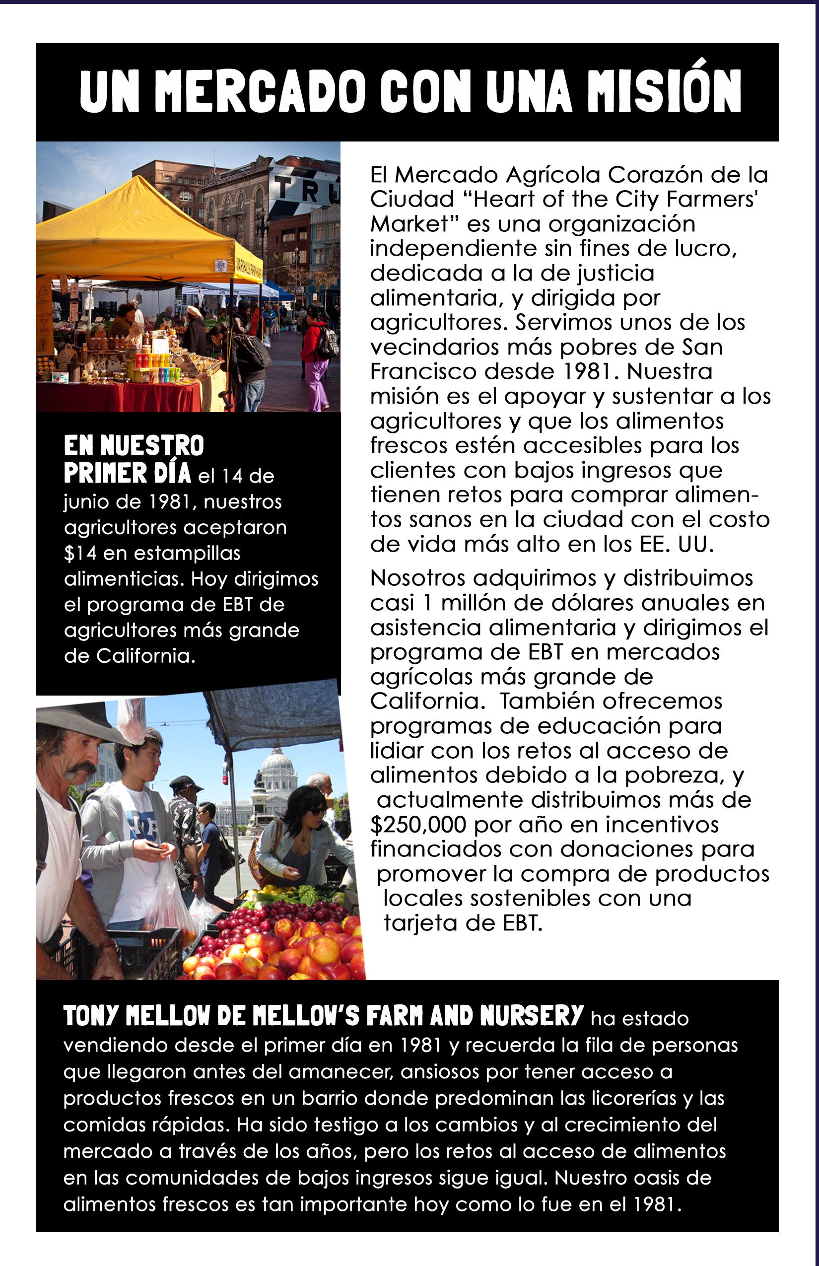 HOCFM Flier_About Us_Spanish.jpg