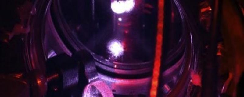 Image: Closeup of quantum optics component.