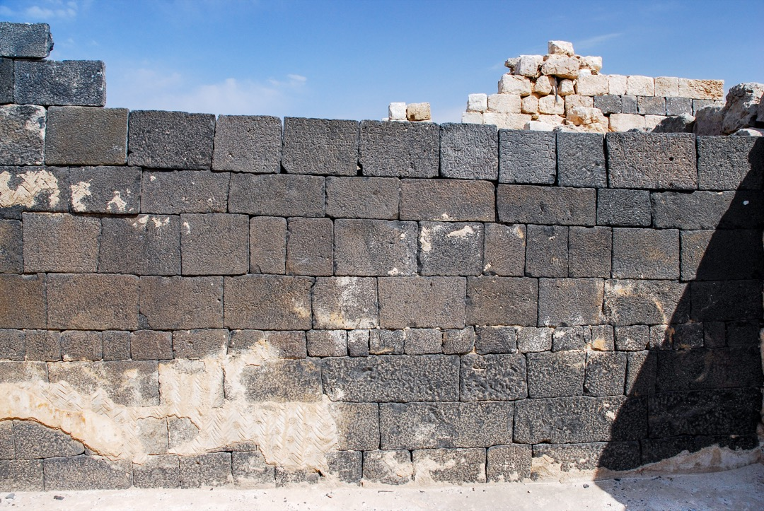 Reconstructed basalt wall