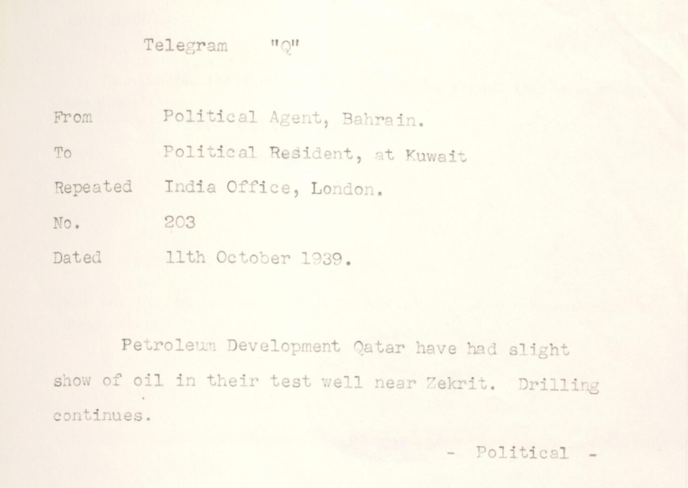 Rapport om oljefunn i Qatar, 11. oktober 1939. ( IOR/R/15/2/418 )