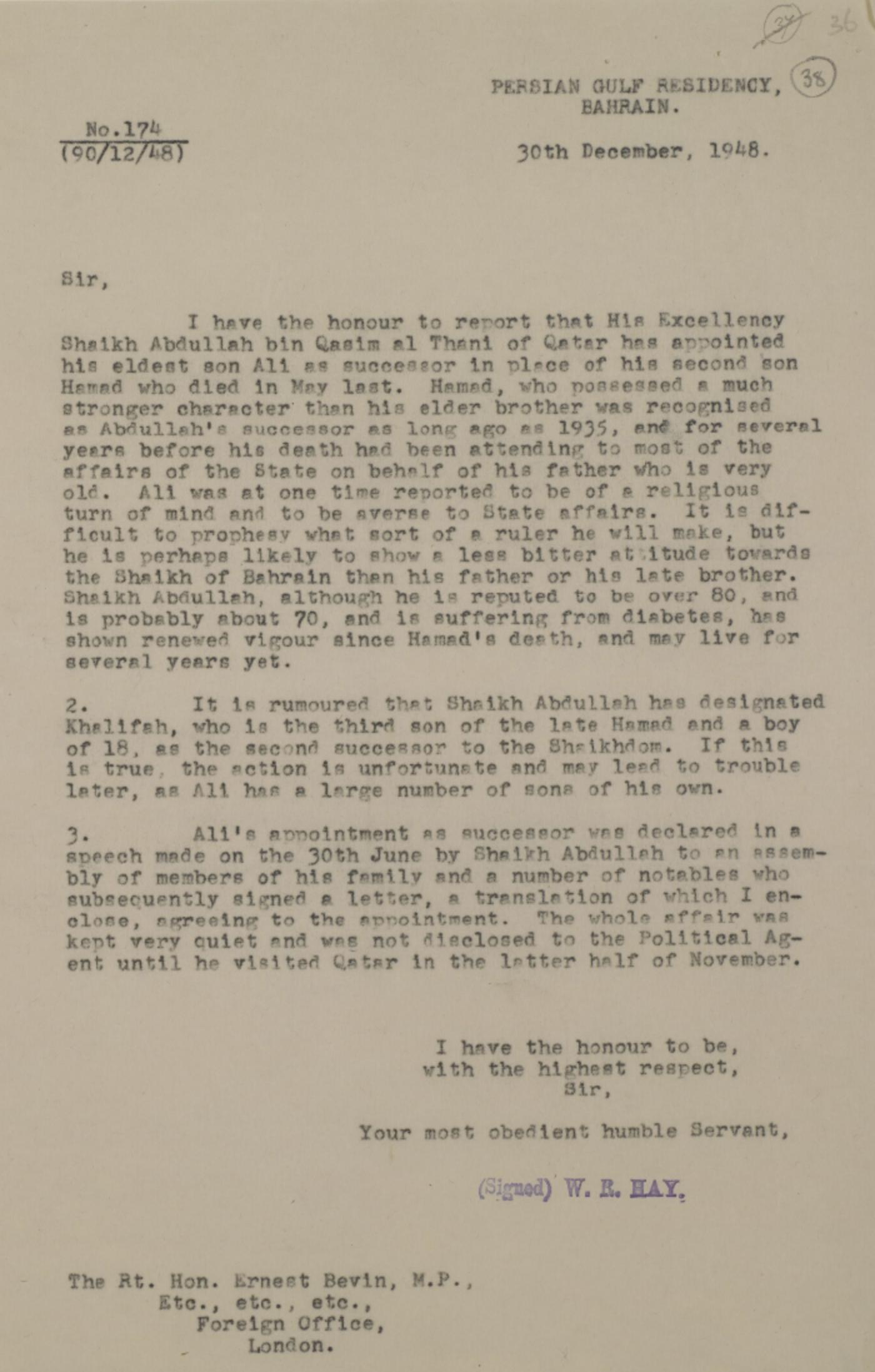 Britisk vurdering av Ali, og ryktene om Khalifa som etterfølgjar og problem det kan føre til. ( IOR/R/15/2/609 )