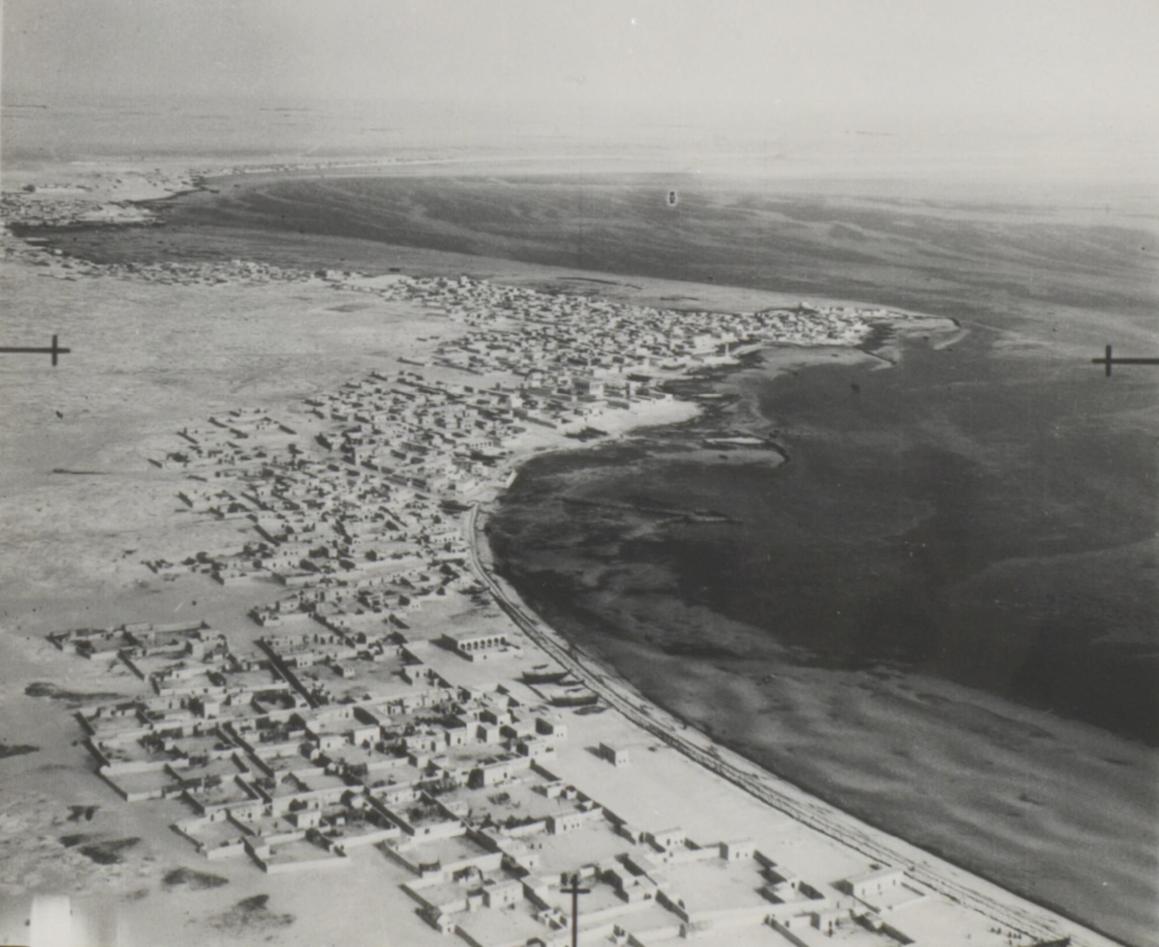 Doha, mai 1934. ( IOR/L/PS/12/1956 )