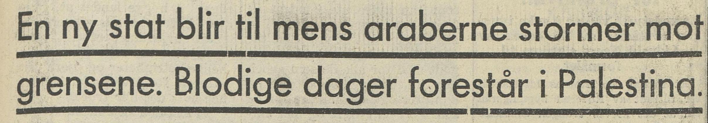 Framsidan på  Glåmdalen  (Organ for Det norske arbeiderparti) 15. mai 1948