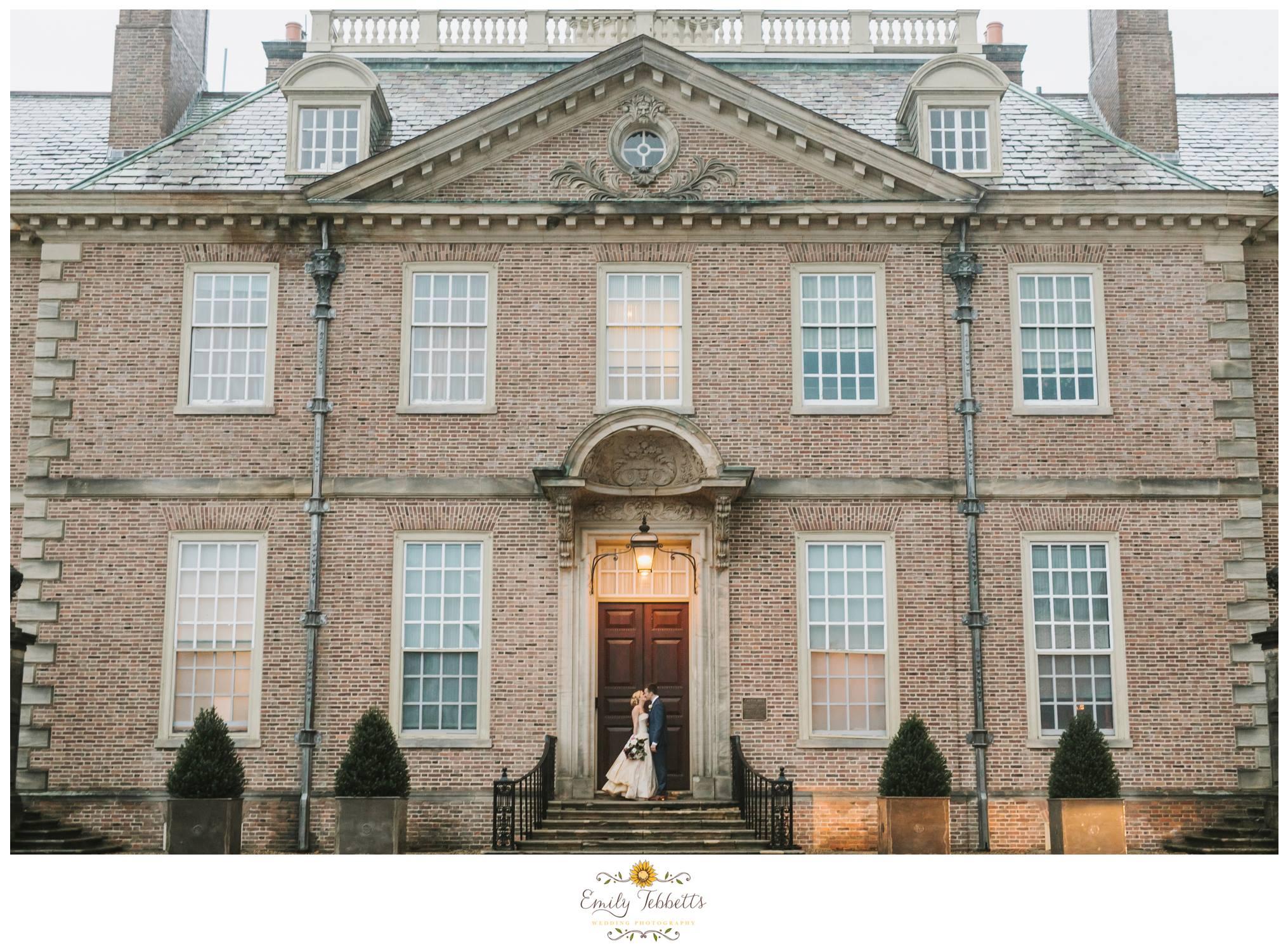 Crane Estate, Ipswich, MA - Emily Tebbetts Wedding Photography 1.jpg