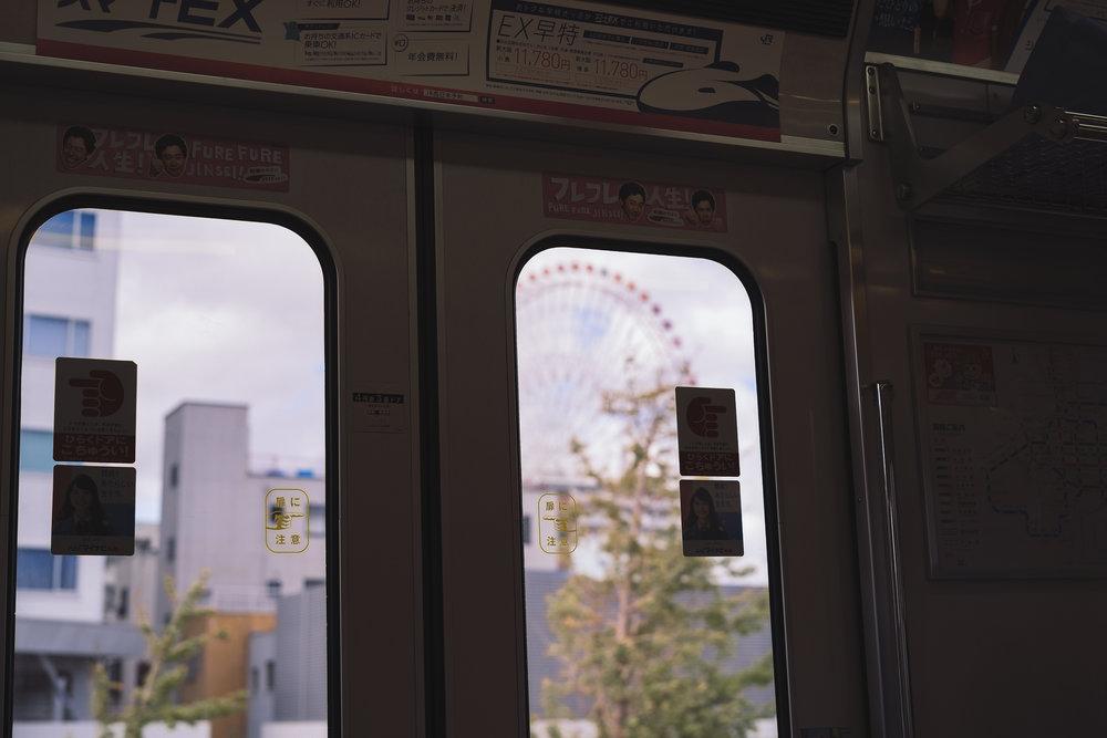 Osaka, Japan, 2018