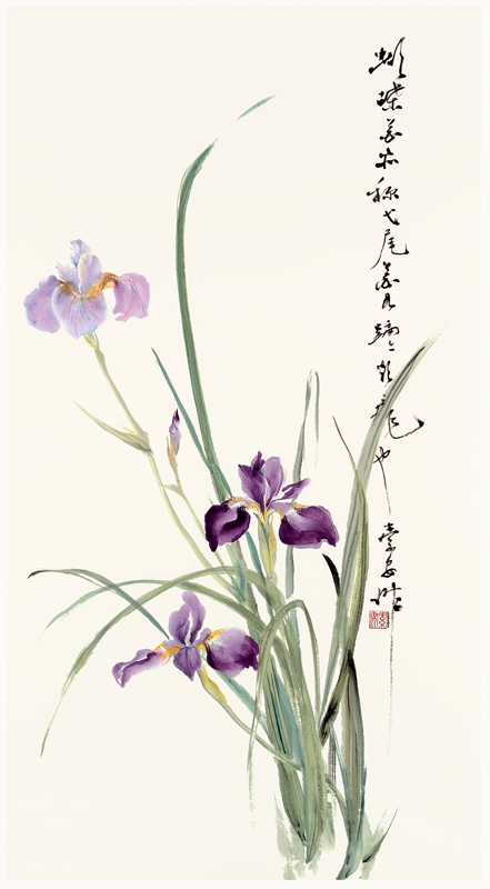 "Three Irises and a Bud   Chinese ink and watercolor on raw rice paper, 35"" x 19"""