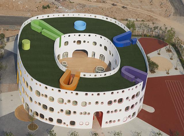 Loop-International-Kindergarten-School-By-Sako-Architects-5.jpg