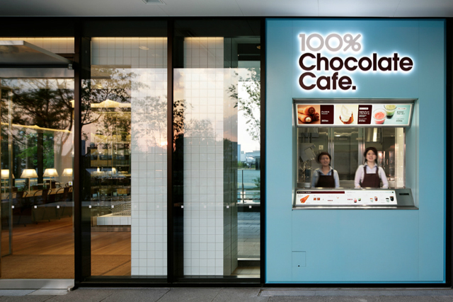 100-chocolate-cafe-wonderwall-2.jpg