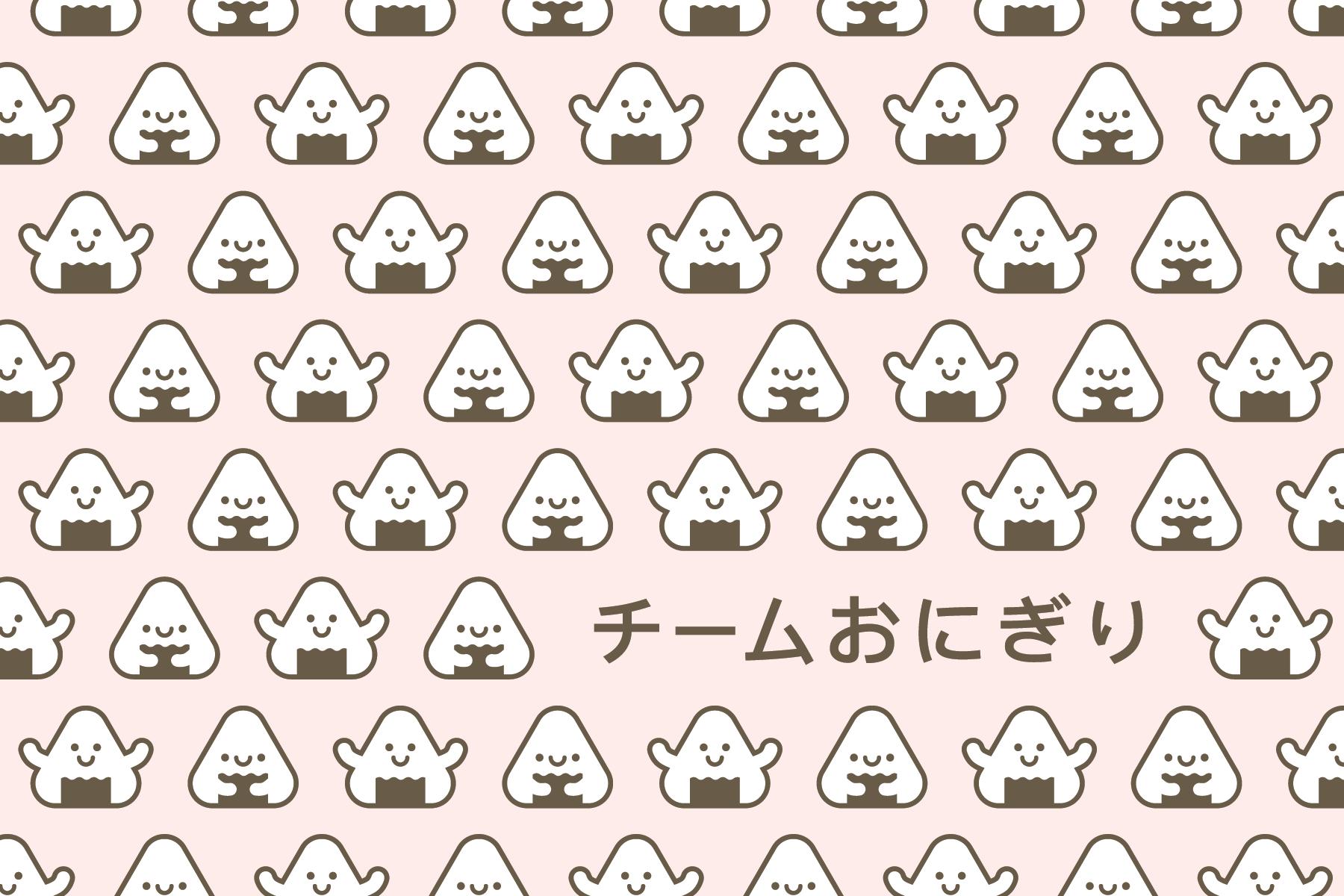 Team Onigiri Logo Pattern